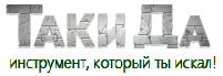 интернет-магазин электроинструмента и оборудования