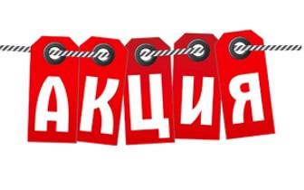 Скидка на ТОП Инструмент - Дніпро-М