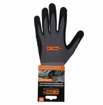 ПОДАРОК - Качественные перчатки Дніпро-М Ultra Grip