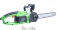 Цепная электропила Foresta FS-2640D 2