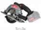 Пила циркулярная аккумуляторная Vitals Professional ARg 18165Pa BS 1