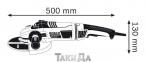 Угловая шлифмашина BOSCH GWS 24-230 LVI 0