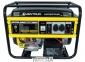 Генератор бензиновый Кентавр КБГ-505Э 3