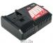 Зарядное устройство Vitals LSL 2/18 t-series 0