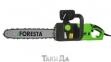 Электропила Foresta FS-2740DS 7