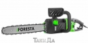 Электропила цепная Foresta FS-2840D 3