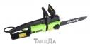 Цепная электропила Foresta FS-2340S 3