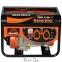 Генератор бензиновый Vitals ERS 2.0b 2