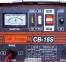 Зарядное устройство Дніпро-М CB-16 S 3