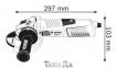 Угловая шлифмашина BOSCH GWS 13-125 CIE 0
