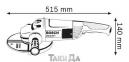 Угловая шлифмашина BOSCH GWS 22-180 H 0