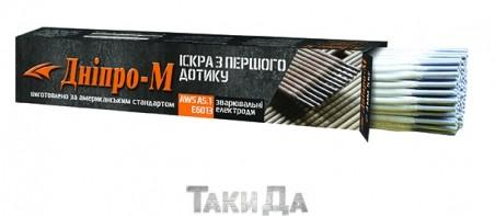 Электроды Дніпро-М - 3 мм/5 кг