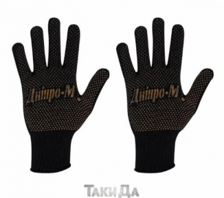 Перчатки хозяйственные Дніпро-М Double dots