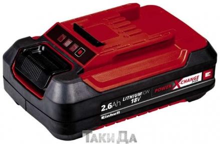 Аккумулятор Einhell 18V 2,6 Ah Power-X-Change