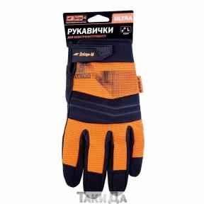 Перчатки Дніпро-М Ultra  для электроинструмента