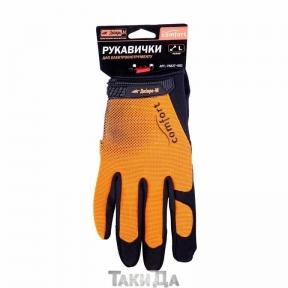 Перчатки Дніпро-М Comfort  для электроинструмента