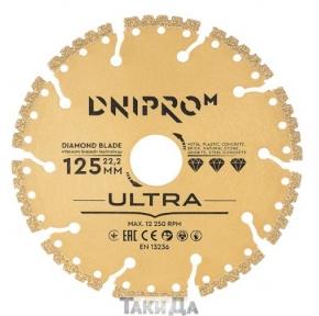 Алмазный диск Дніпро-М ULTRA 125 мм