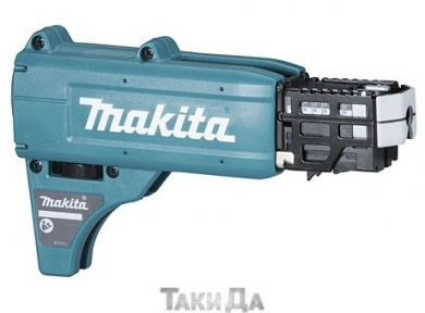 Насадка для подачи саморезов в ленте Makita 199146-8