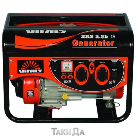 Генератор бензиновый Vitals ERS 2.5b