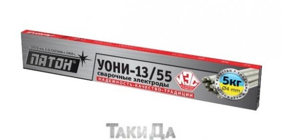 Электроды ПАТОН УОНИ-13/55, 4мм, 5кг