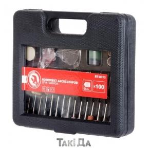 Комплект аксессуаров для гравера INTERTOOL BT-0013