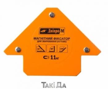Магнитный угольник для сварки Дніпро-М MW-117