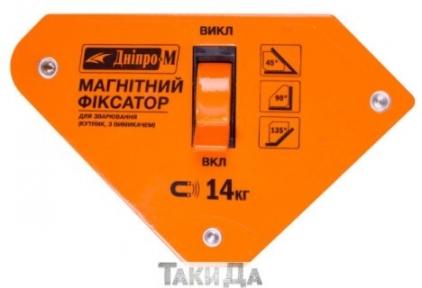 Магнитный угольник для сварки Дніпро-М МКВ-1013 (включатель)