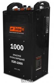 Пускозарядное устройство Дніпро-М ПЗУ-1000