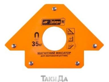 Магнитный угольник для сварки Дніпро-М MW-3413