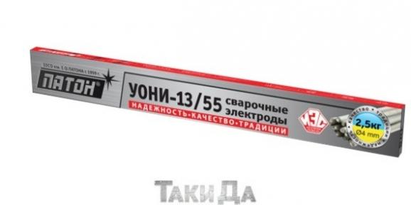 Электроды ПАТОН УОНИ-13/55, 4мм, 2,5кг