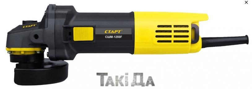 Угловая шлифмашина (болгарка) Старт СШМ-1250F
