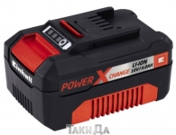 Аккумулятор Einhell 18V 4,0 Ah Power-X-Change